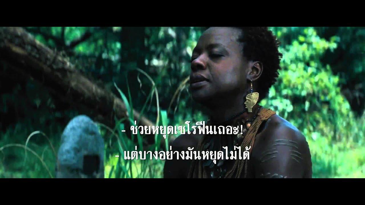 Photo of อลิเซีย วิเคนเดอร์ ภาพยนตร์ – Beautiful Creatures (จันทราลิขิต) Trailer # 2 [HD_ซับไทย}