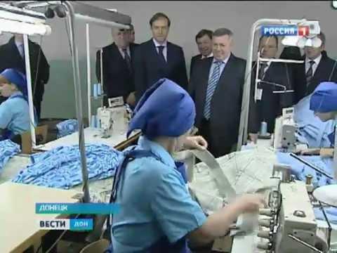 Совет о текстильной промышленности на Дону