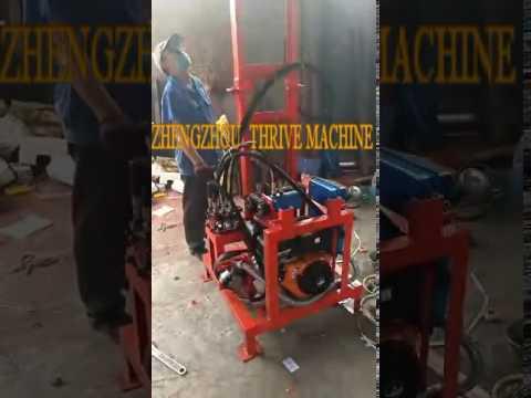 small water well drilling machine/diesel petrol water well machine