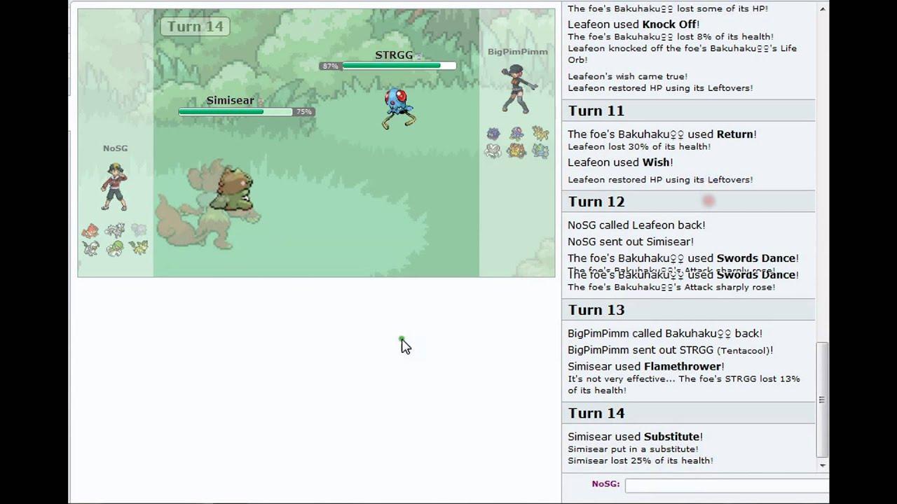 Bakuhaku pokemon showdown live narration: battle 052
