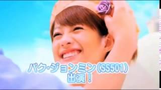 『流星花園〜花より男子〜』アンジー・チャイが贈る、甘く切ないラブス...