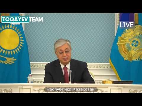 Выступление Президента РК на саммите ЕАЭС #ToqayevTeam