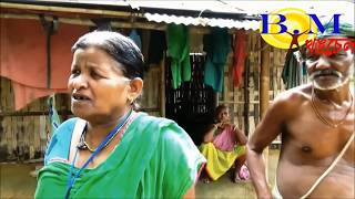 "12/07/2018 Bishnupriya Manipuri News Channel  ""KHANCHEL """