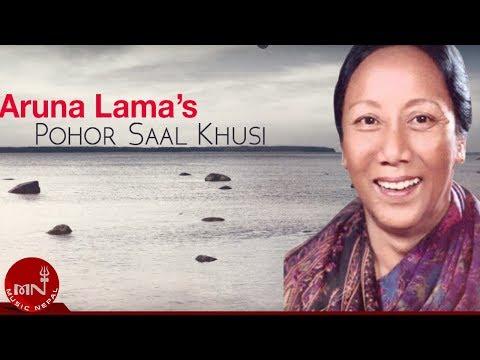 Aruna Lama | POHOR SAAL KHUSI