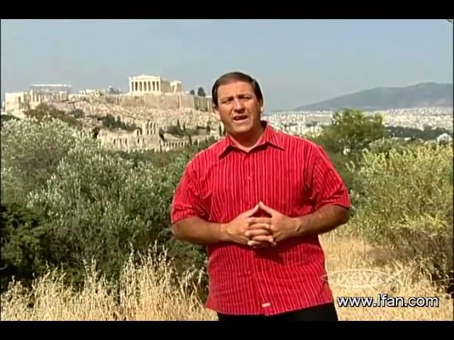 24- زيارة بولس لأثينا