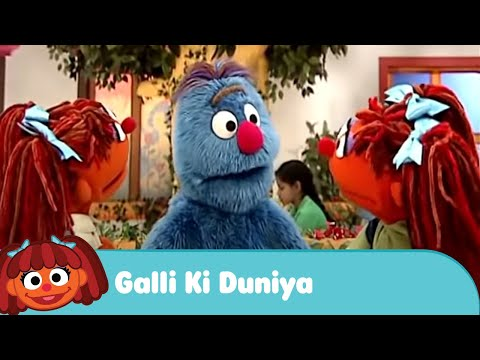 Galli Galli Sim Sim - Galli Ki Duniya | Counting with Friends