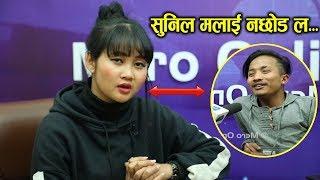 फिल्म खेल्दै भाईरल सेक्युरिटी हेमा राई,सुनिललाई धेरै मिस गर्दै Hema Rai interview with Biswa Limbu