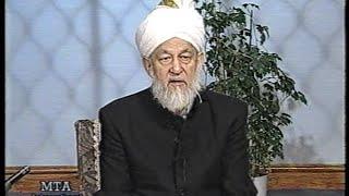Urdu Tarjamatul Quran Class #239, Surah Al-Zumar verses 21 to 36