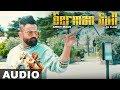German Gun (Full Audio)   Amrit Maan Ft DJ Flow   Latest Punjabi Songs 2019   Speed Records
