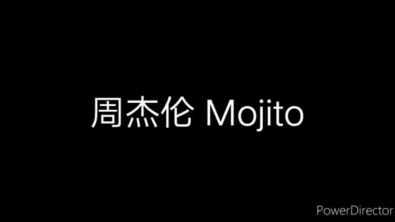 周杰伦 Jay Chou Mojito 歌词