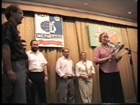 Анна Яшунская. Презентация книги. 22.06.1999. Меридиан. Запись А. Брускова.