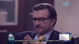 """""""Кисельов. Авторське"""" від 10 грудня 2017"""