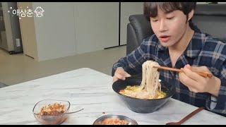 초간단 잔치국수 레전드 먹방!! & 너무 쉬운 …