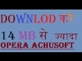 how to download more then 14mb in opera mini how to download big file in opera mini