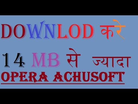 how to download more then 14mb in opera mini | how to download big file in opera mini