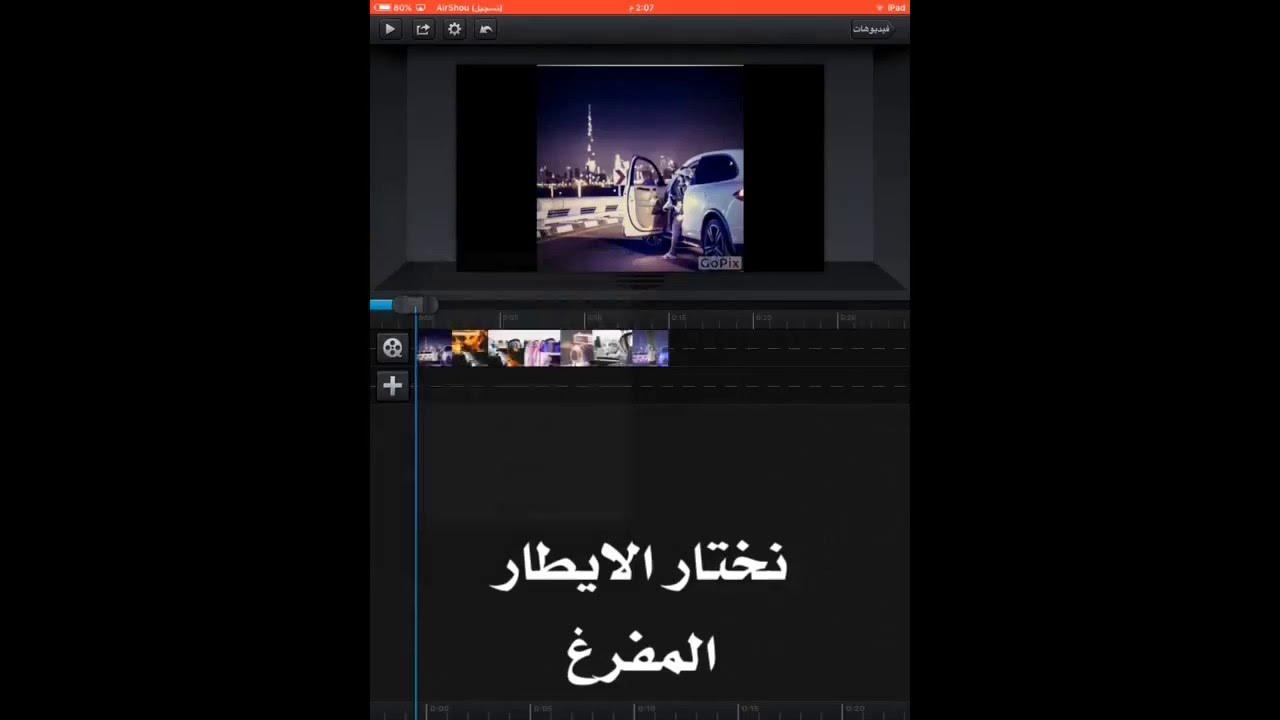 Tasmim Blog تحميل برنامج تصميم فيديو Cute Cut