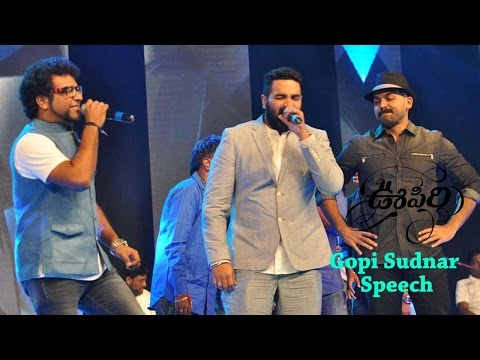 Music Director Gopi Sunder Speech At Oopiri Audio Launch || Nagarjuna || Karthi || Tamannaah