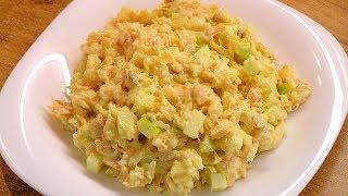 Рыбный салат из сёмги и риса - праздничный рецепт / Fish salad with salmon and rice ♡ Eng.subtitles