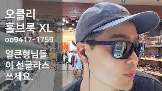 [김준모 TV] 남자 선글라스는 이거지요!! 오클리 선…