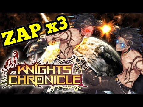 HOT Cain on Cain action! : Knights Chronicle