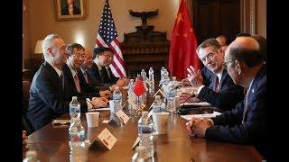 白宫要义(黄耀毅):彭博社:美中更接近达成第一阶段协议