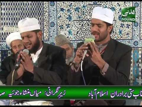 TERIYAAN KIYA BATAAN SATTI ALKHAIRI BROTHERAN MADNI SOUND AND VIDEO 2013