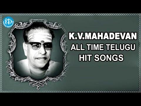K V Mahadevan All Time Telugu Hit Songs || Music Director