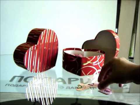 Любовни късметчета от podarime net