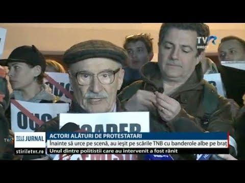 Actorii TNB au au protestat faţă de OUG care modifică legile justiţiei