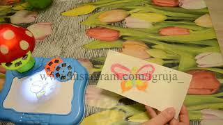 Игруля представляет видеообзор игрушки для детей - Проектор для рисования