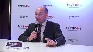 Н Стариков  Белоруссия и Россия, что происходит