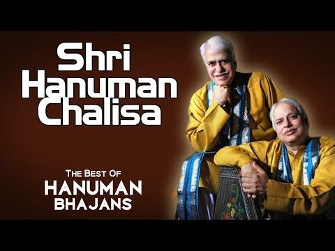 Shri Hanuman Chalisa | Pandit Rajan Mishra, Sajan Mishra | ( Album: The Best Of Hanuman Bhajans )