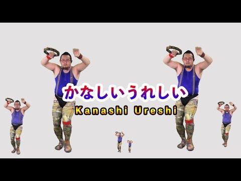 Koi To Uso OP- GONZO(Tambourine Master)