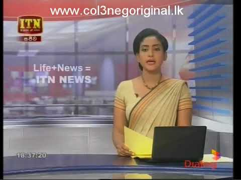 ITN News 07-03-2018 P01