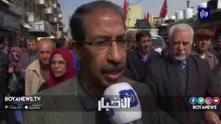 مسيرات ووقفات احتجاجية ضد رفع الأسعار في عدد من المحافظات - (16-2-2018)