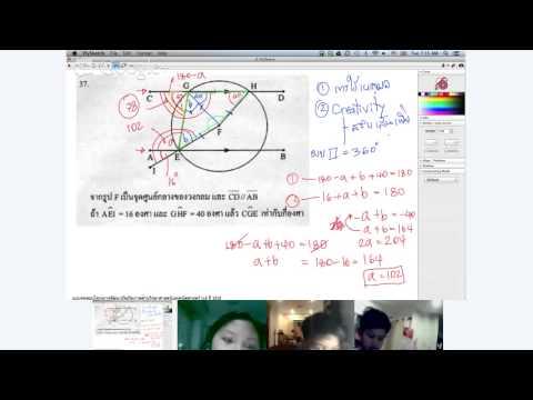 คณิตศาสตร์ สอวน ป.6 ปี 2555 ตอนที่7