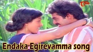 Endaka Egirevamma Song  Srinivasa Kalyanam Movie Songs  Venkatesh  Bhanupriya  Gowthami
