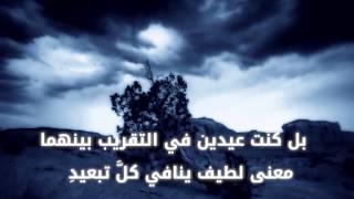 قصائد يسوعية في حب المحمدية | هلّ الهلال فحيّوا طالع العيد