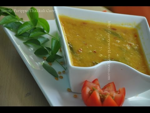 how to make thakkali curry in malayalam