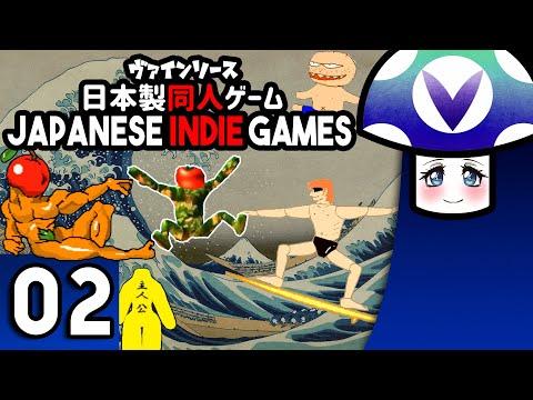 [Vinesauce] Vinny - Japanese Indie Games (part 2)