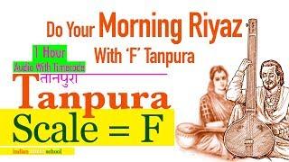 f scale tanpura | 1 hour f scale tanpura |       | tanpura f scale