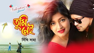 Tumi Nei Shithi Saha Mp3 Song Download