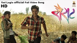 Gambar cover Yad Lagla | Official Full Video Song (2016) Nagraj Popatrao Manjule