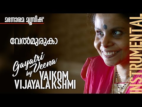 Velmuruga Haro Hara Film Song On Gayathri Veena By Vaikom Vijayalakshmi
