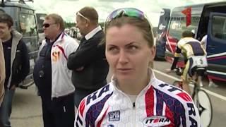 В Туле стартовало первенство и Чемпионат России по велоспорту на шоссе | Первый Тульский телеканал