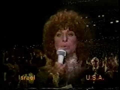 Barbra Streisand Sings Hatikvah and Talks to Golda Meir