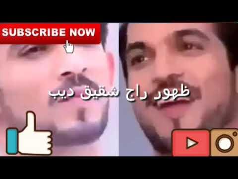 اول ظهور لراج شقيق ديب مسلسل حب خادع Youtube