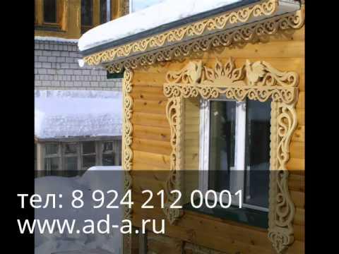 Домовая резьба в Москве и Московской области