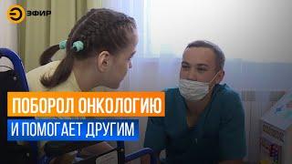 В казанский хоспис устроился на работу сотрудник, который поборол рак 4 стадии