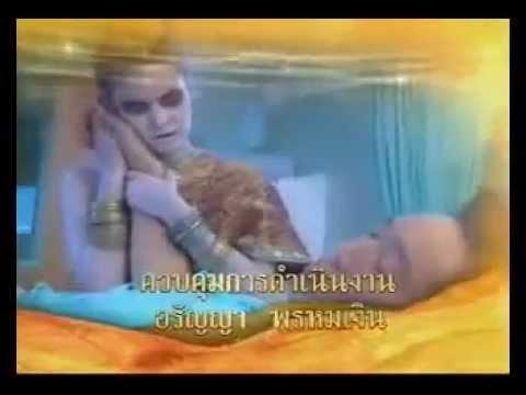 สาปภูษา ตอนที่ Nhạc Phim-Định Mệnh Tình Yêu (ThaiLand)